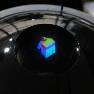 hologramme produit par une équipe japonaise